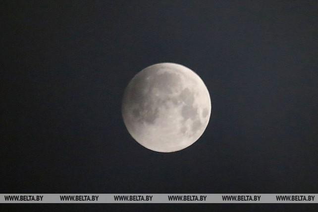 Лунное затмение наблюдали жители Беларуси