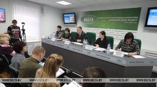 Пресс-конференция о новых требованиях к качеству и маркировке пищевой продукции прошла в БЕЛТА