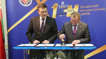 Гашение почтового блока к юбилею белорусской дипслужбы состоялось в Минске