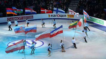 Чемпионат Европы по фигурному катанию официально открылся в Минске