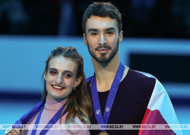 Габриэлла Пападакис и Гийом Сизерон стали лучшими в танцах на льду на ЧЕ в Минске