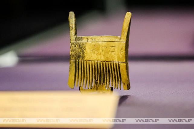 Краеведческий музей в Бресте презентует 12 артефактов из истории тысячелетнего города