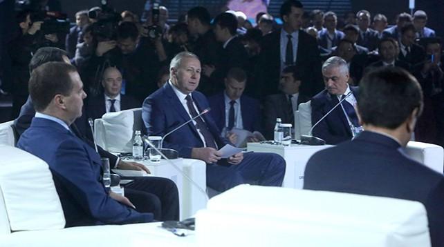 """Румас принимает участие в форуме """"Цифровая повестка в эпоху глобализации 2.0. Инновационная экосистема Евразии"""""""