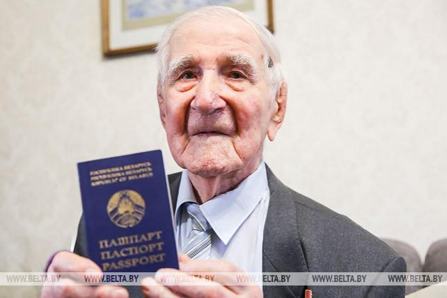 100-летнему брестчанину вручили новый паспорт