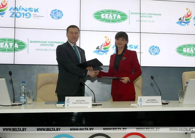 БЕЛТА получила статус официального медиапартнера II Европейских игр 2019 года