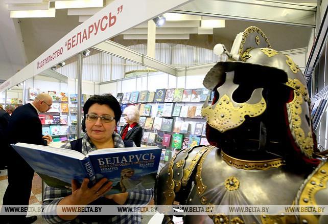 Продолжает работу XXVI Минская международная книжная выставка-ярмарка