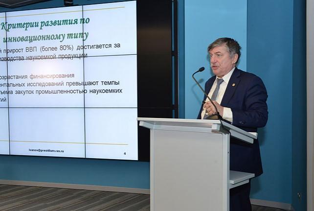 Ученые Беларуси и России намерены помочь человеку адаптироваться к роботизации и цифровой реальности