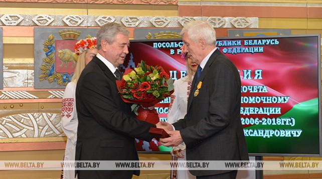 Экс-послу России в Беларуси Сурикову вручен орден Почета