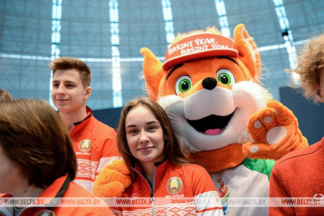 Проводы белорусской спортивной делегации на XIV зимний Европейский юношеский олимпийский фестиваль