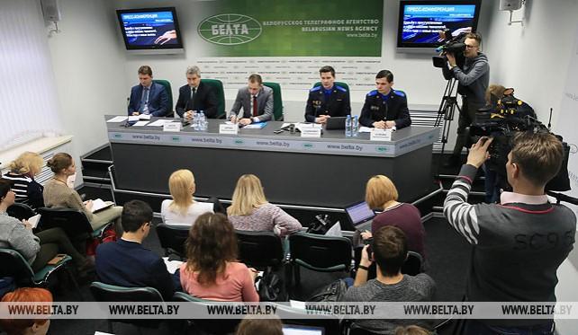 """Пресс-конференция на тему """"Борьба с преступлениями в сфере высоких технологий. Итоги года и новые вызовы"""" прошла в пресс-центре БЕЛТА"""