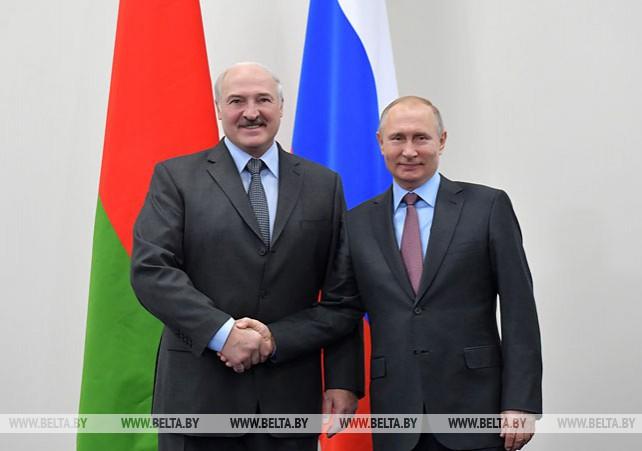Александр Лукашенко встртился в Красной поляне с Владимиром Путиным