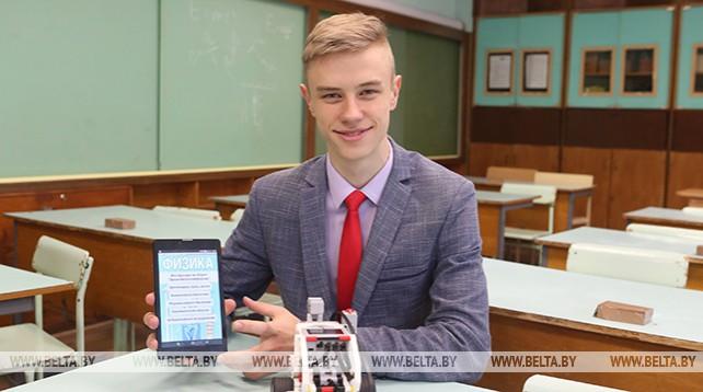 Слуцкие школьники создали STEM-учебник и приложение-гид