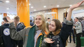 """Переходящее знамя лучшего студенческого отряда по итогам 2018 года вручено стройотряду """"Эврика"""""""