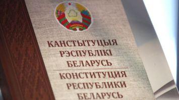 День родного языка прошел в Национальной библиотеке
