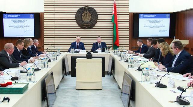 Заседание коллегии Министерства финансов прошло в Минске