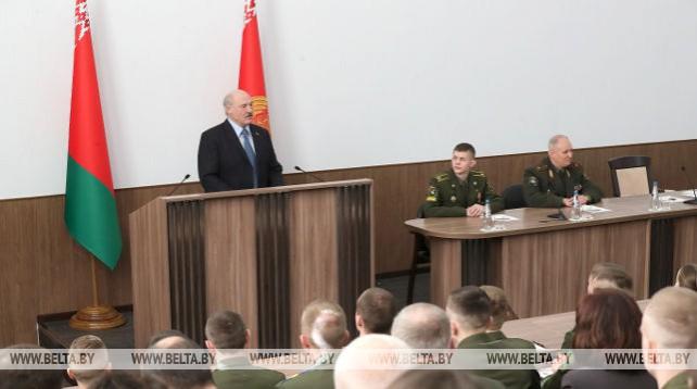 Лукашенко встретился с курсантами, слушателями и профессорско-преподавательским составом Военной академии