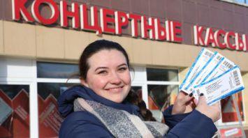 """Реализация билетов и сертификатов на """"Славянский базар"""" началась в Витебске"""