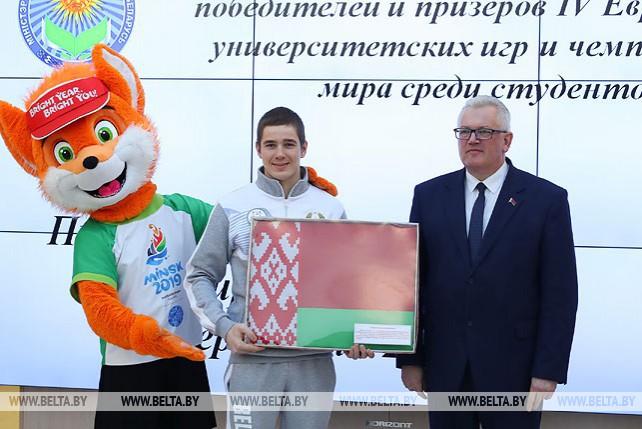 Белорусская делегация отправилась на XXIX Всемирную зимнюю универсиаду