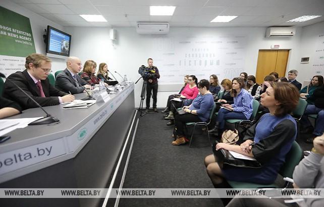 Пресс-конференция о профилактике наркомании в молодежной среде прошла в БЕЛТА