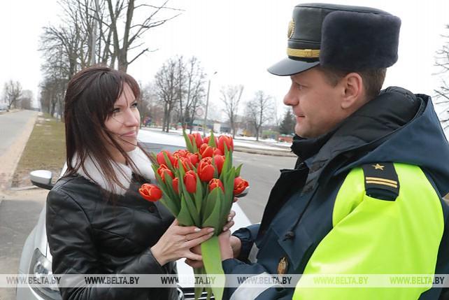 Инспекторы ГАИ в Могилеве дарили женщинам-водителям цветы