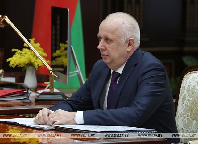 Лукашенко принял с докладом председателя Мингорисполкома