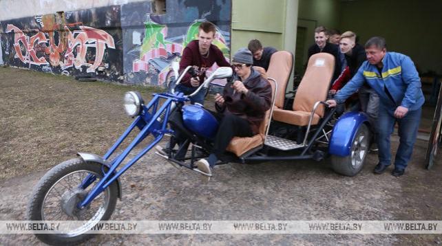 Учащиеся гродненского электротехнического колледжа собрали кастомный трицикл