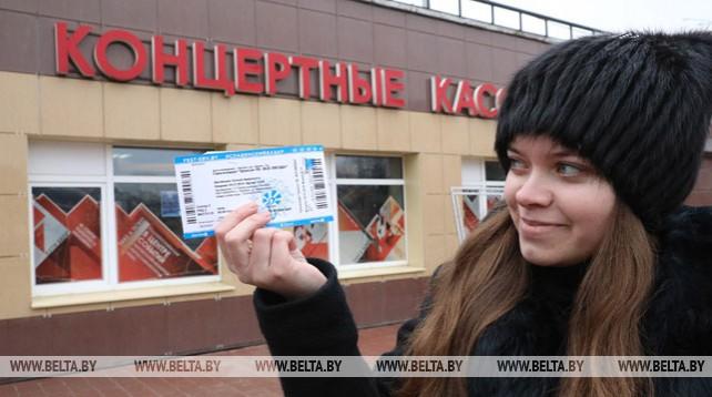 """В Витебске начался второй этап реализации билетов на """"Славянский базар"""""""