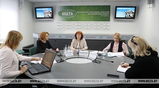 Онлайн-конференция по вопросам распределения выпускников 2019 года прошла на сайте БЕЛТА