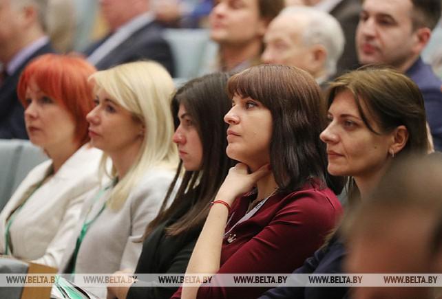 Республиканский деловой форум прошел в Минске