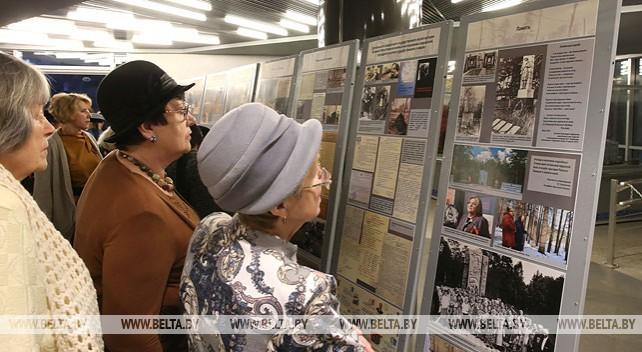 Экспозиция к 75-летию освобождения Озаричских лагерей смерти открылась в Музее истории ВОВ