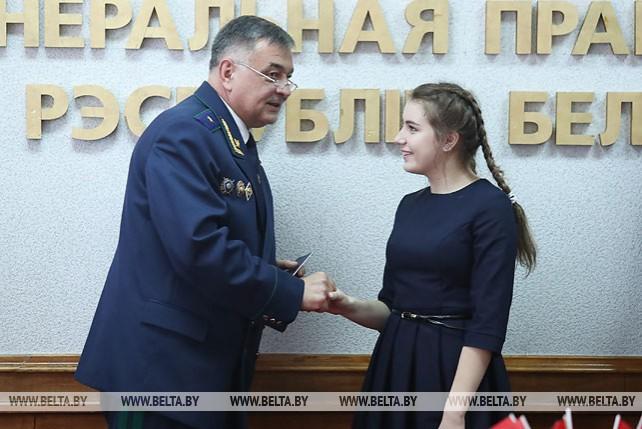 В Генеральной прокуратуре вручили паспорта юным гражданам Беларуси