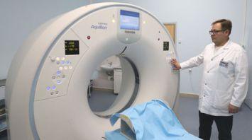 Новое диагностическое оборудование закуплено в минскую БСМП