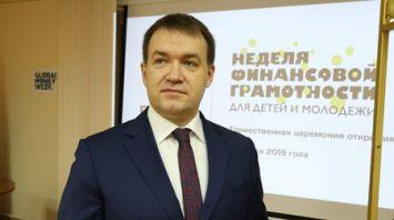 Неделя финансовой грамотности началась в Беларуси