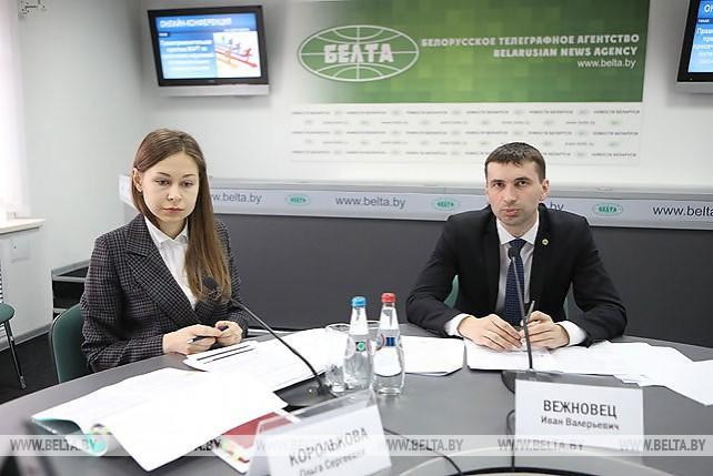Онлайн-конференция по работе с нарушениями антимонопольного законодательства прошла на сайте БЕЛТА