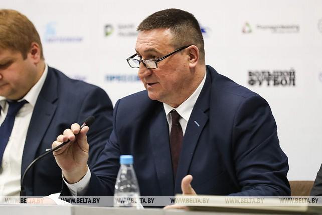 Новым председателем Белорусской федерации футбола избран Владимир Базанов