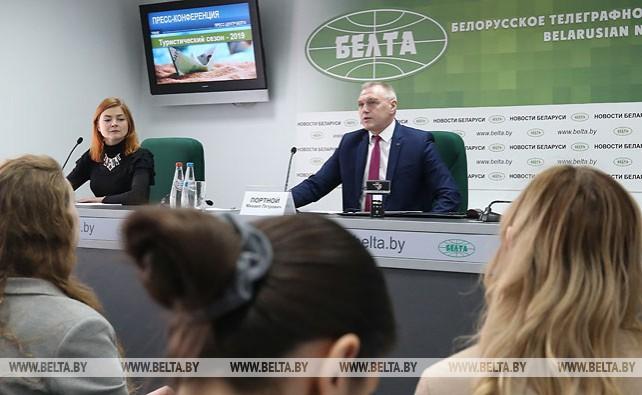 """Пресс-конференция на тему """"Туристический сезон - 2019"""" прошла в пресс-центре БЕЛТА"""