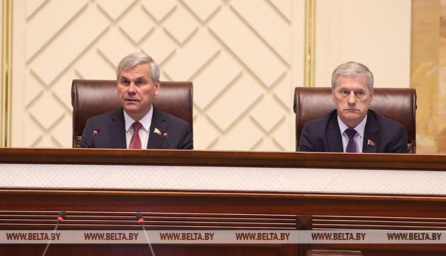 Открытие весенней сессии Палаты представителей