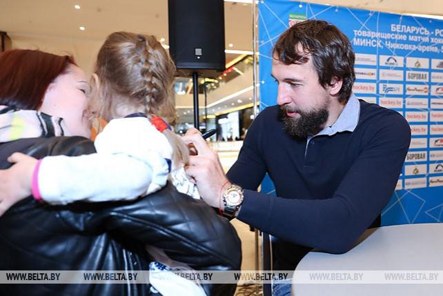 Автограф-сессия с хоккеистами сборной Беларуси прошла в Минске
