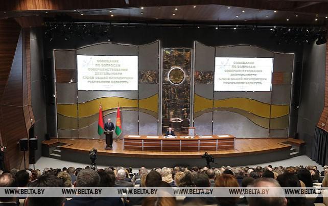 Лукашенко провел совещание по вопросам совершенствования деятельности судов общей юрисдикции, которое прошло в новом здании Верховного суда