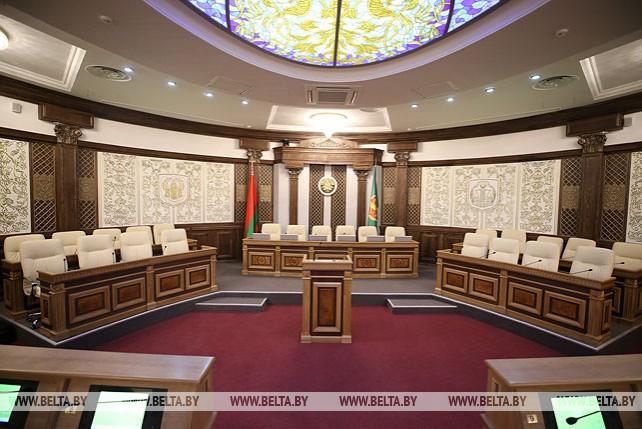 Новое здание Верховного суда открылось в Минске