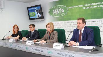 """Пресс-конференция на тему """"Особенности вступительной кампании - 2019"""" прошла в пресс-центре БЕЛТА"""