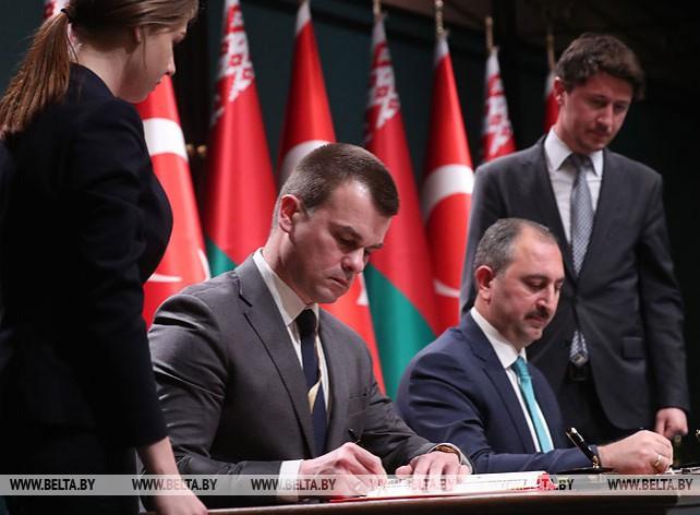 Ряд двусторонних документов подписан в Анкаре