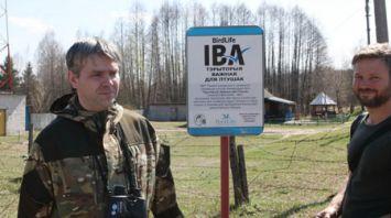Более 15 туристических групп посетили зону отчуждения в Гомельской области