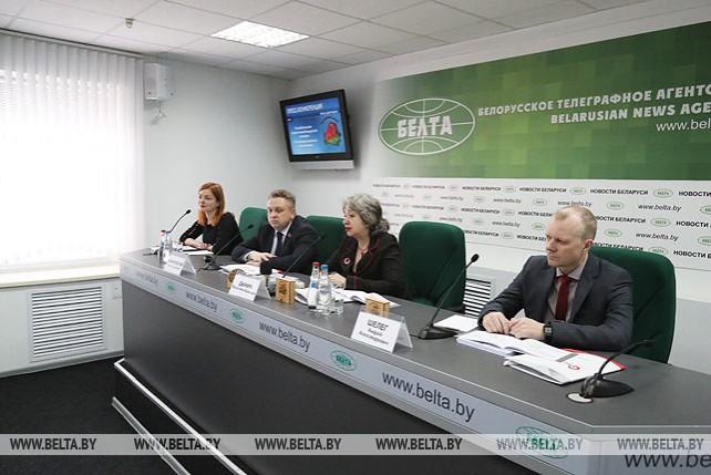 """Пресс-конференция по итогам социсследования """"Молодежный бренд - 2018"""" прошла в БЕЛТА"""