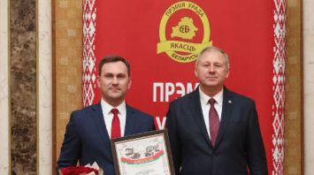 Румас вручил премии правительства за достижения в области качества
