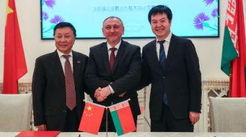 Беларусь и Китай в преддверии визита Лукашенко подписали пакет договоренностей