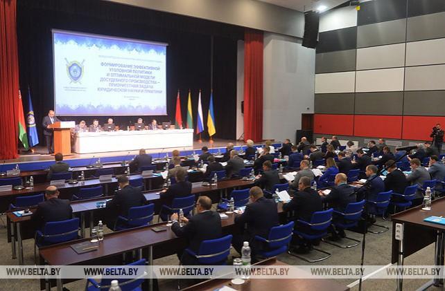 Международная конференция по уголовной политике и досудебному производству открылась в Минске