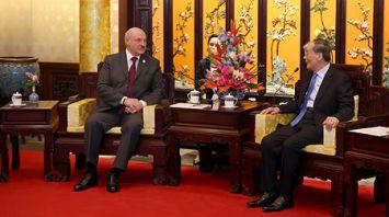 Лукашенко встретился с заместителем председателя КНР