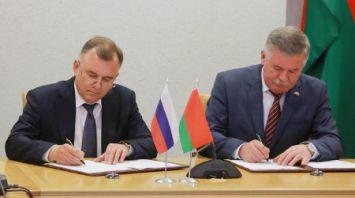 Заседание коллегии Пограничного комитета Союзного государства проходит в Могилеве