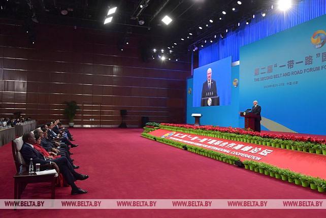 """Лукашенко призывает к координации действий стран на всем протяжении """"Пояса и пути"""""""